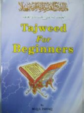 Basic Tajweed for Beginners Book ( Brand New )